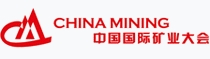 CHINA MINING CONGRESS & EXPO 2018 fuar logo