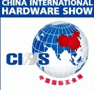 CIHS - CHINA INTERNATIONAL HARDWARE SHOW fuar logo