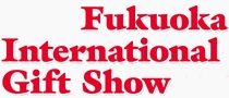 FUKUOKA INTERNATIONAL GIFT SHOW 2020 fuar logo
