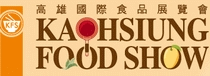 KAOHSIUNG FOOD SHOW 2019