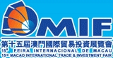 MACAO INTERNATIONAL TRADE & INVESTMENT FAIR 2018 fuar logo