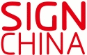 SIGN CHINA 2019 fuar logo