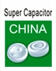 SUPER-CAPACITOR CHINA 2018 fuar logo