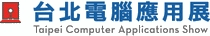 TICA - TAIPEI COMPUTER APPLICATIONS SHOW 2020 fuar logo