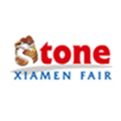 Xiamen Stone logo
