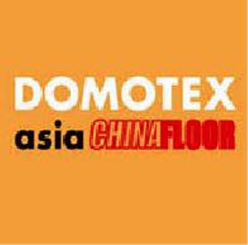 Domotex Shanghai logo