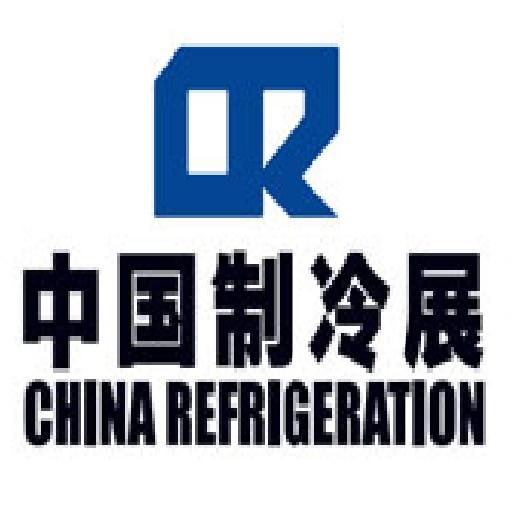 China Refrigeration 2020 logo