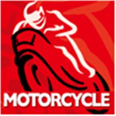 Motorcycle Taiwan logo