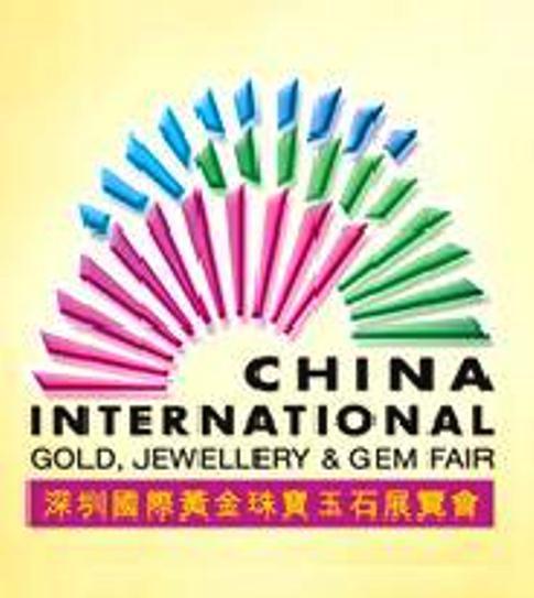 Gold, Jewellery & Gem logo