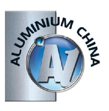 Aluminium Shanghai China logo