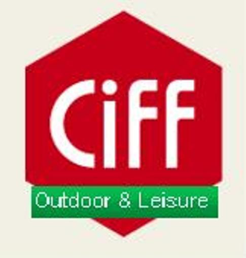 Outdoor & Leisure  logo