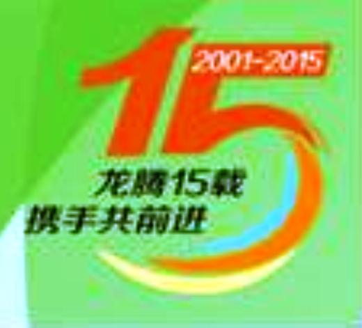 IDFF - Int. Dragon Furniture Fair logo