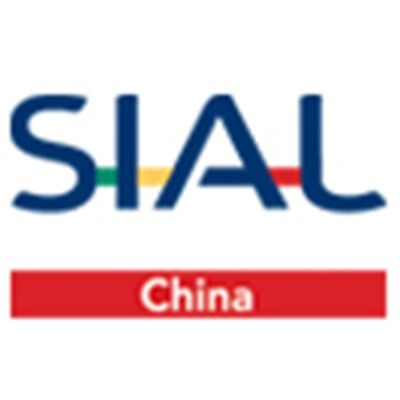 SIAL CHINA  logo