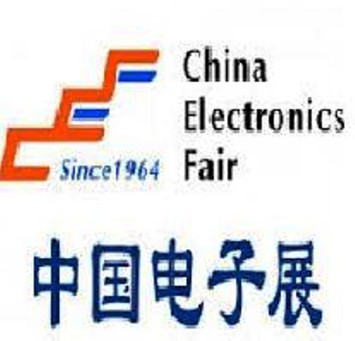 CEF logo