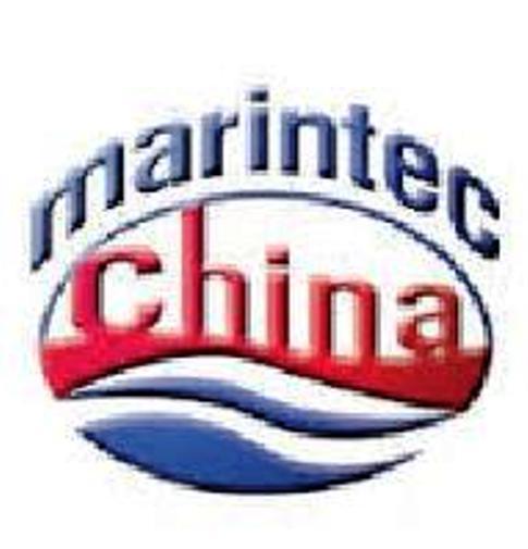 Marintec China  logo