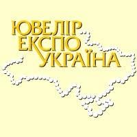 Jeweller Expo Ukraine  logo