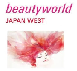 Beautyworld Japan  fuar logo