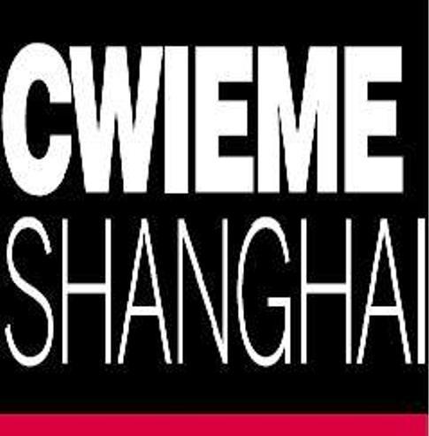 CWIEME  logo