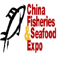 China Fisheries & Seafood Exposition  logo