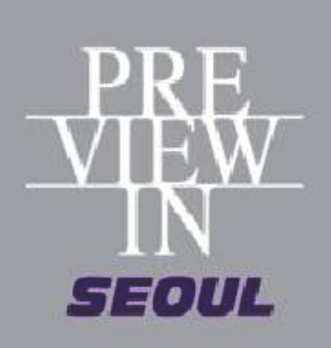 Preview SEOUL logo