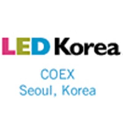 LED Korea 2020 logo