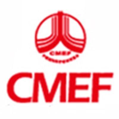 CMEF logo