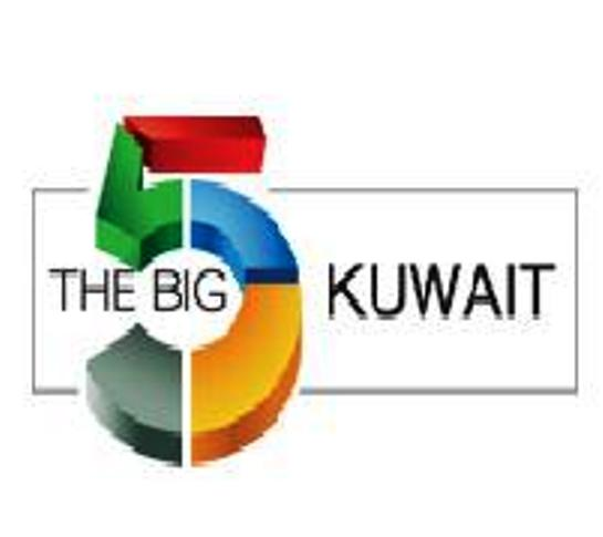The Big 5 Kuwait 2017 fuar logo
