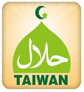 HALAL Taiwan logo