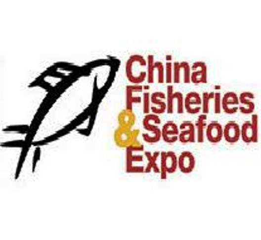Seafood Show logo