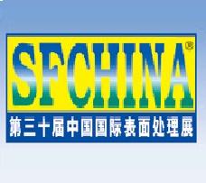SF CHINA 2018 logo
