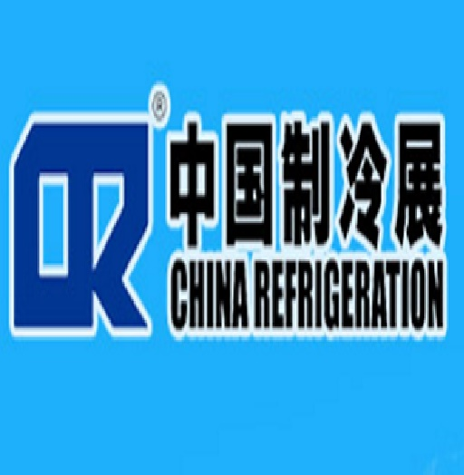 China Refrigeration / CR Expo fuar logo