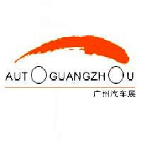 Auto Guangzhou logo