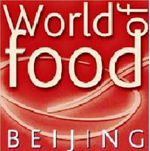 AnuFood China logo