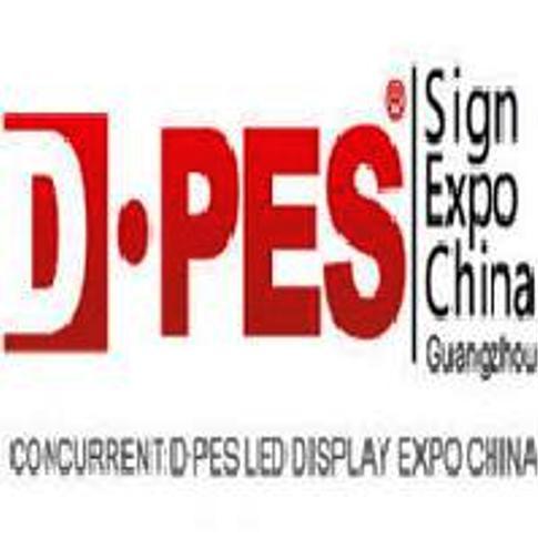 Dpes Sign Expo China logo
