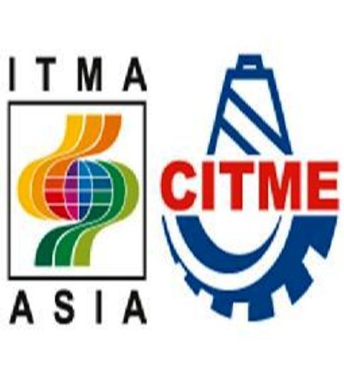 ITMA ASIA + CITME logo