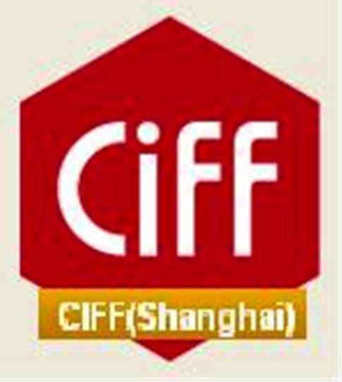 Ciff Shanghai Furniture fuar logo