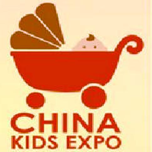 China Kids Expo logo