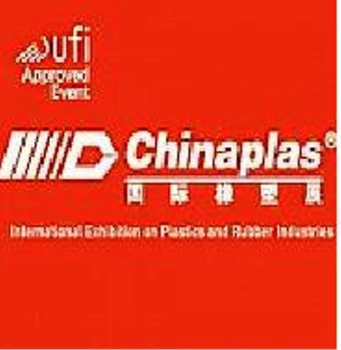 ChinaPlas 2019 logo