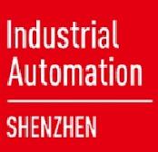 Industrial Automation MDA Shenzhen logo