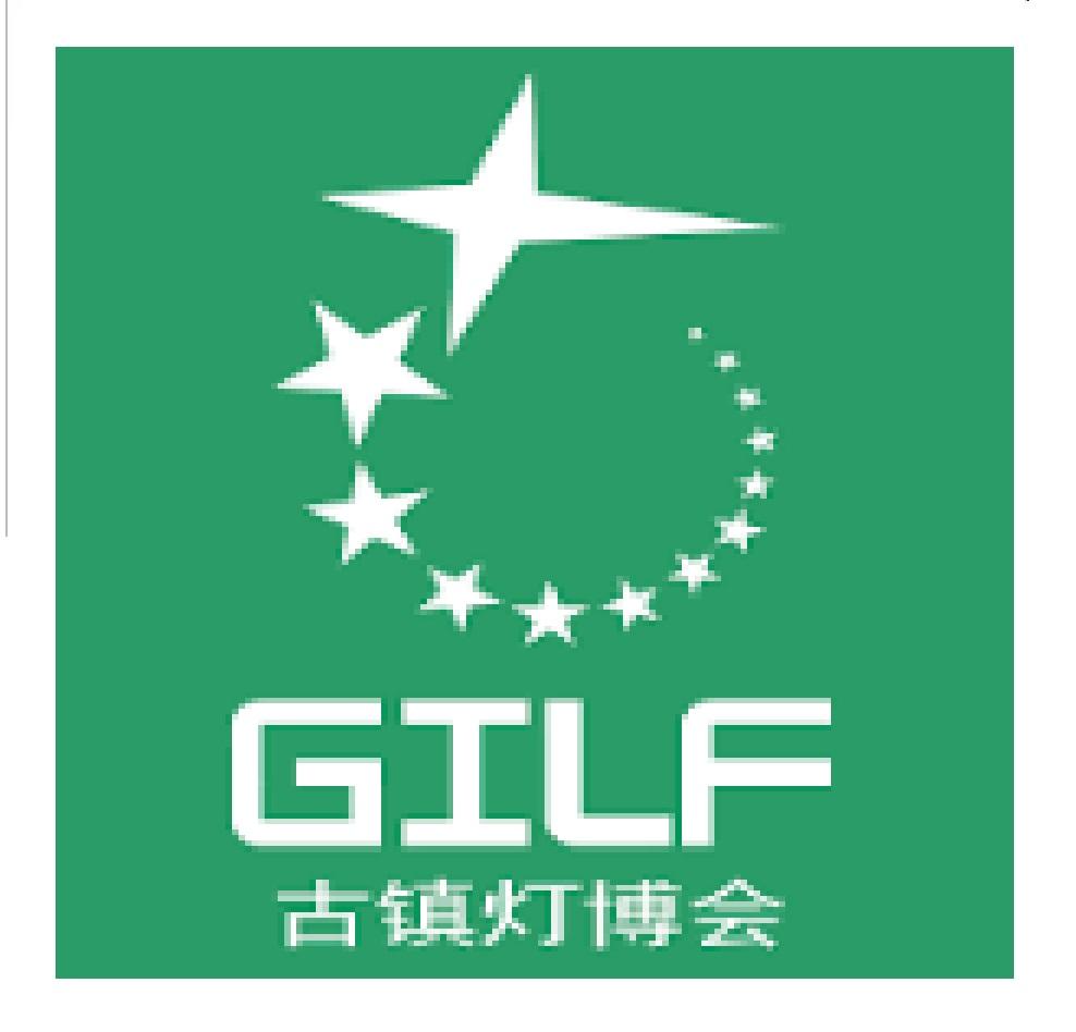 Lighting Fair GILF logo