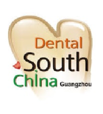 Dental South China fuar logo
