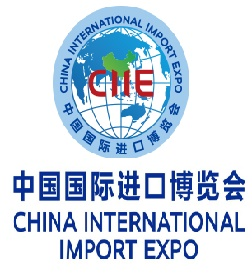 China International Import Expo  logo