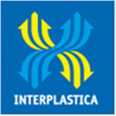 Interplastica 2020 logo
