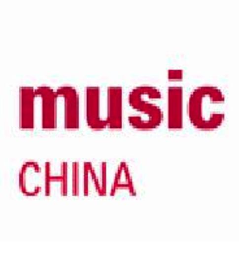 Music China 2019 logo