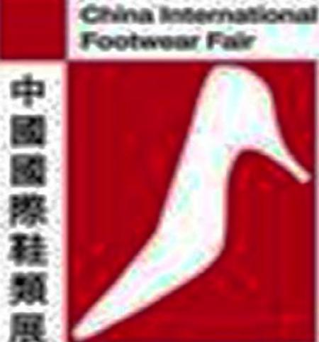 China Footwear  CIFF fuar logo