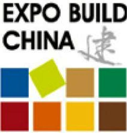 Expo Build fuar logo