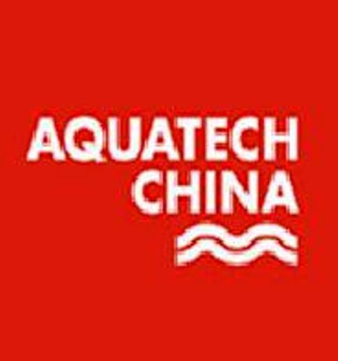 Aquatech China logo
