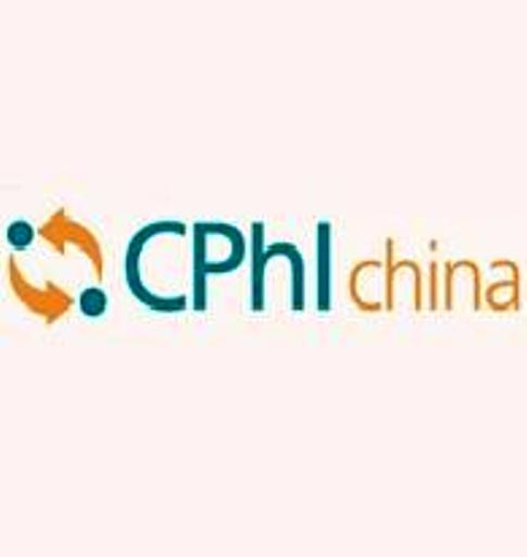 CPhI China 2018 fuar logo