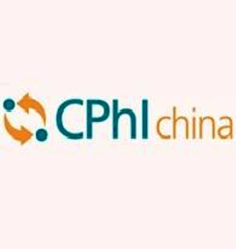 CPhI China 2018 logo