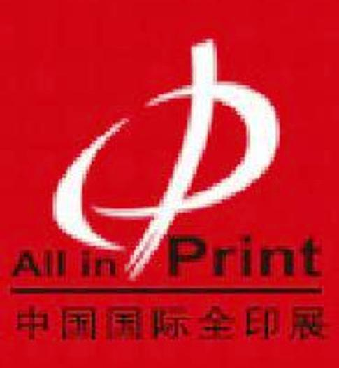ALL IN PRINT logo